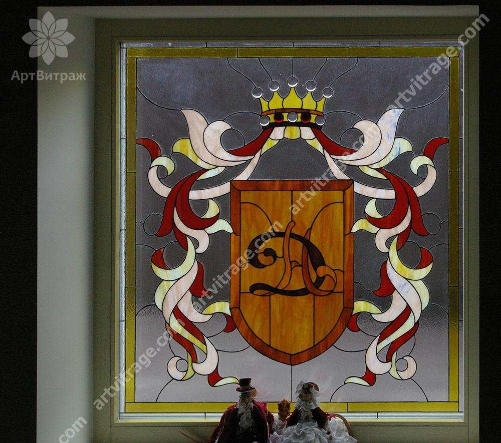 Художественный витраж «Фамильный герб»